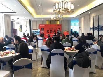 海信•天辰九号产品品鉴暨媒体推介会盛启-中国网地产