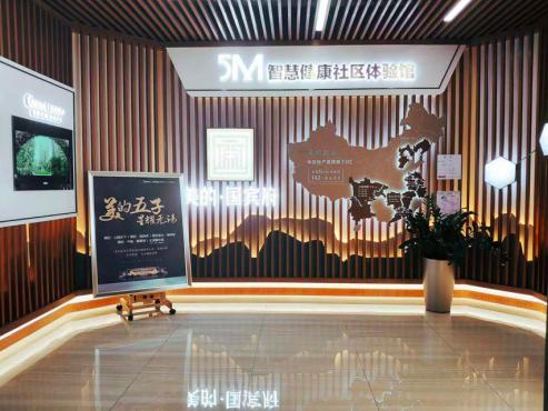 有颜值的产品 有温度的智慧 美的置业匠心打造产品力-中国网地产