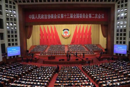 两会 许荣茂七篇提案多维度建言国计民生-中国网地产
