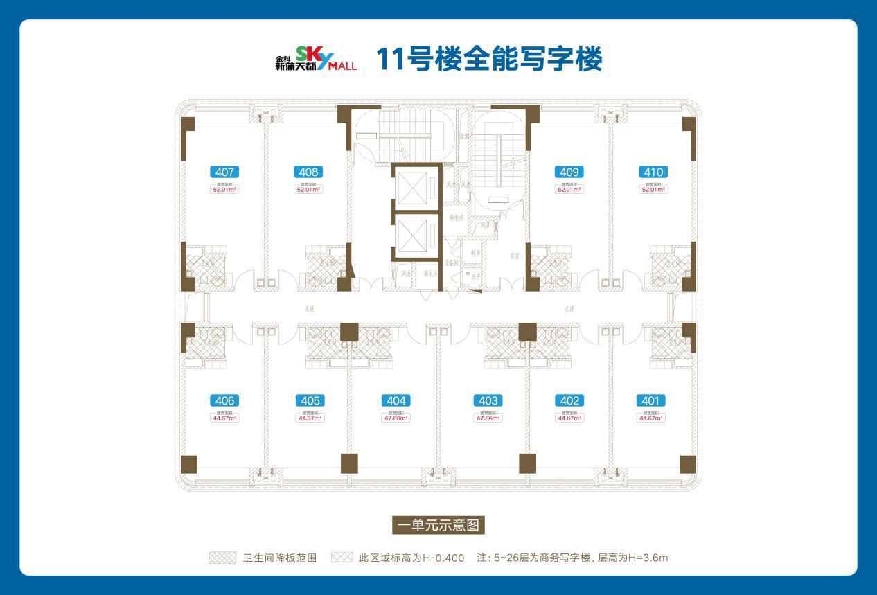 遵义金科·新蒲天都11号写字楼二单元近期开盘-中国网地产