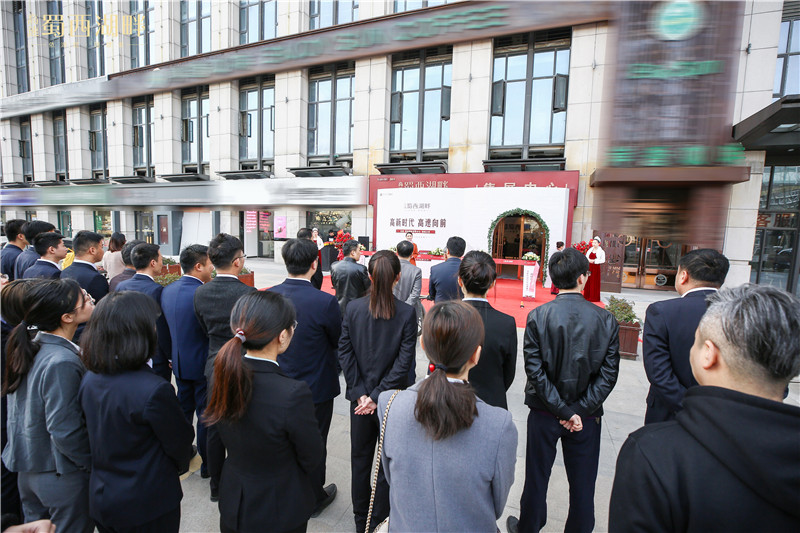 pc28.预测蜀西湖畔|售展中心盛大開放 啟幕高新時代美好人居-中國網地産