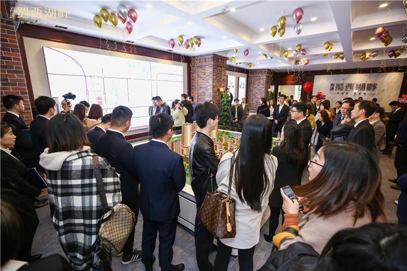 国产在线视频·蜀西湖畔|售展中心盛大開放 啟幕高新時代美好人居-中國網地産