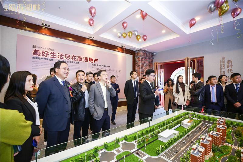 高速·蜀西湖畔|售展中心盛大開放 啟幕高新時代美好人居-中國網地産