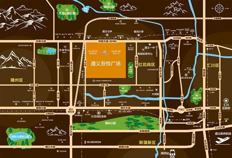 遵义新城吾悦广场|因为它 这里将是遵义最繁华的中心-中国网地产