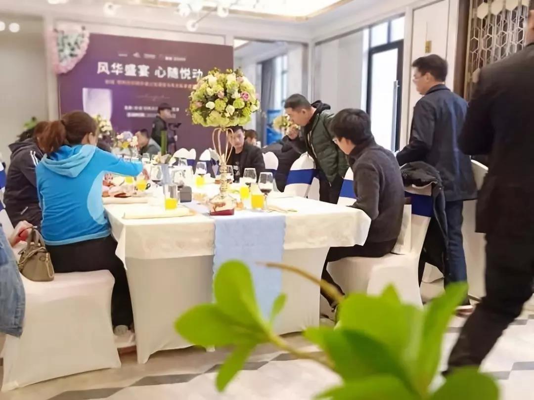 新城•悦隽风华 一场宝马车主的奢享盛宴 悦动全城-中国网地产