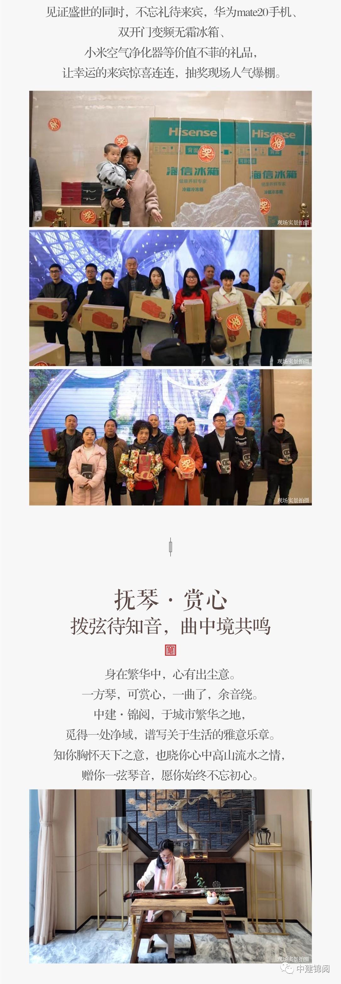 锦阅•初绽 | 遵义锦物阅现 只初鉴 已神往 -中国网地产
