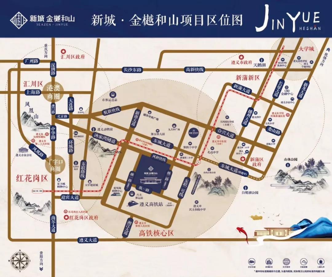 新城金樾和山|区位购房优势在这里-中国网地产
