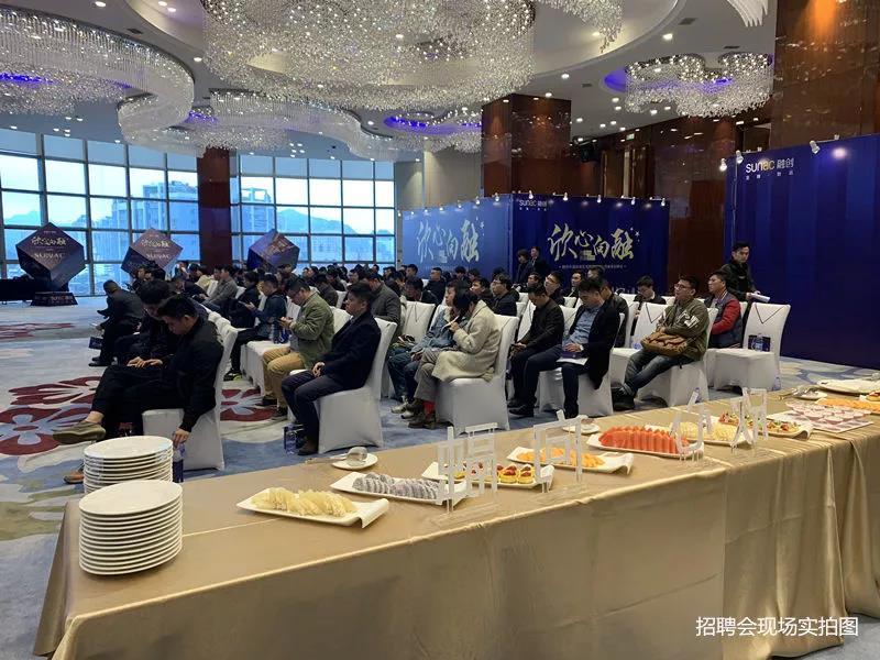 欣心向融 | 融创贵州春季招聘会完美落幕!-中国网地产