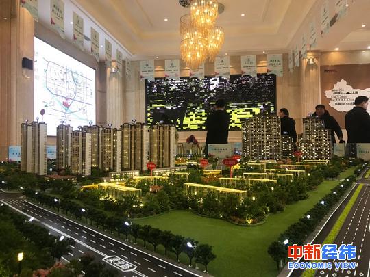 河南郑州部分区域放开限购? 权威回应来了 -中国网地产