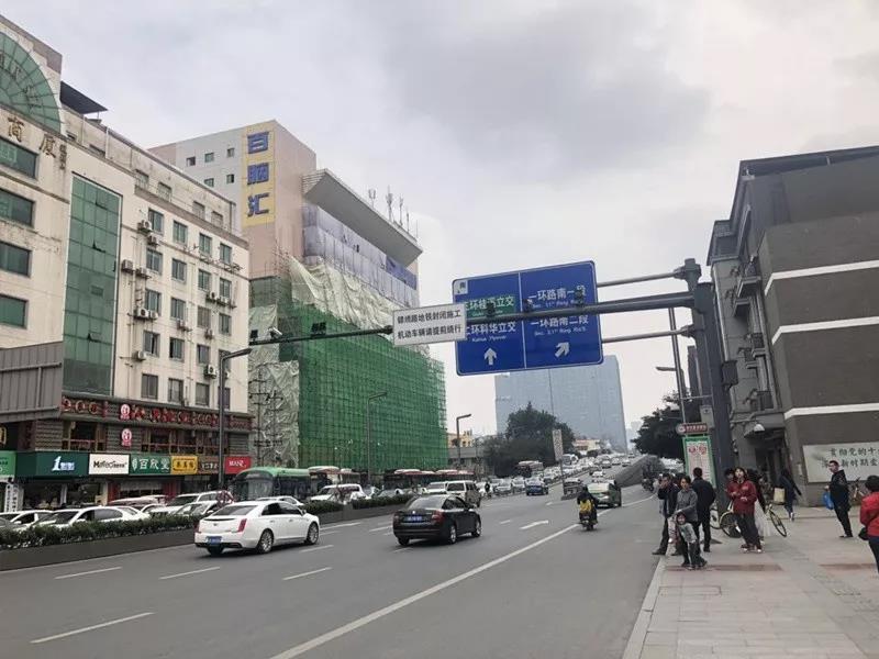 """承载20年记忆,成都两电脑城""""变身""""写字楼和酒店?-中国网地产"""