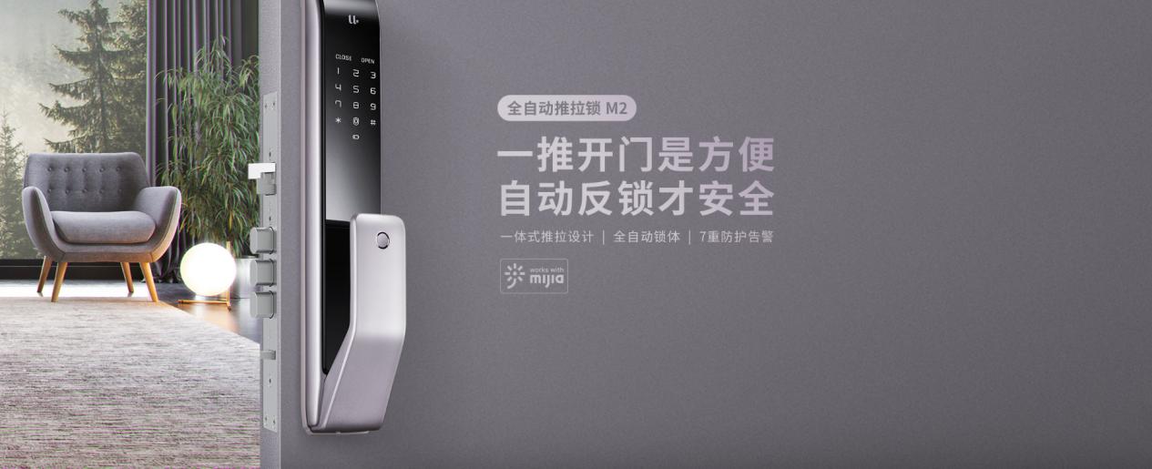 家居革命,智创未来!优点科技即将亮相中国建博会,燃爆定制馆-中国网地产
