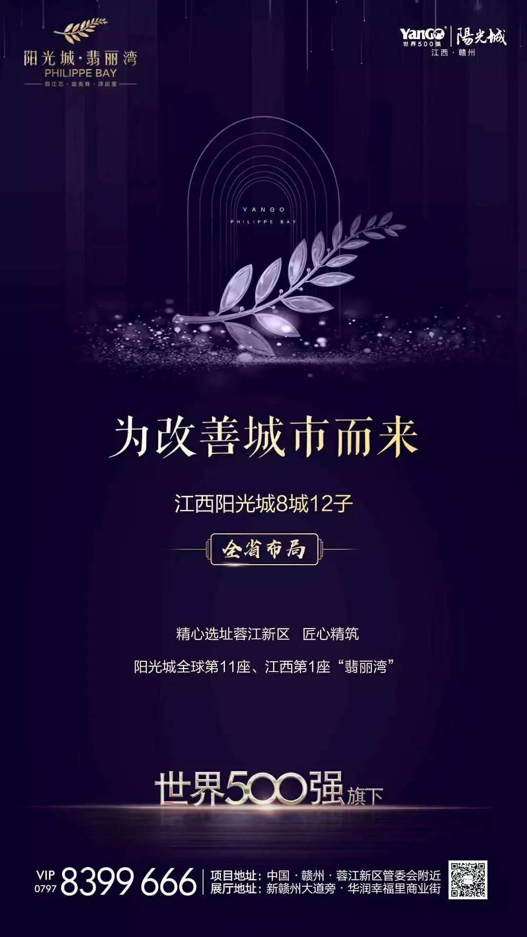 贛州蓉江新區配套建設實現全面落地-中國網地産