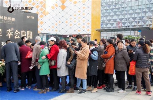 初见即惊艳 | 辰景·凤凰熙岸城市展厅盛大开放-中国网地产