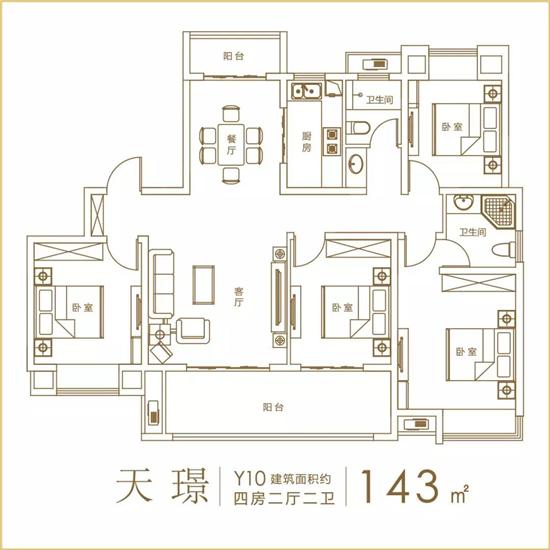"""红星天玺湾: 理想洋房家,一切""""都挺好""""-中国网地产"""
