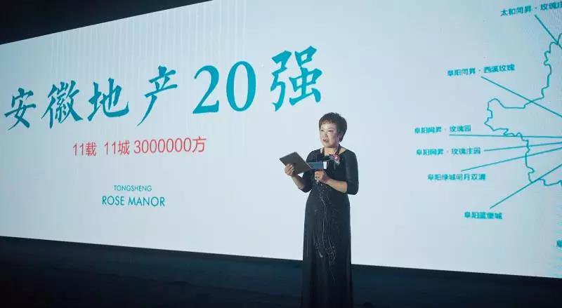 同昇集团品牌盛典暨[2018]-85地块案名发布会圆满落幕-中国网地产