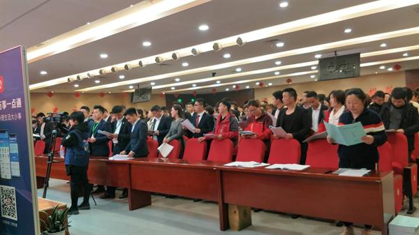 50余家地产中介参加阜阳专项整治会-中国网地产