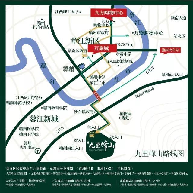 九里峰山8期桃李郡新品洋房亮相 虔城媒體共鑒-中國網地産