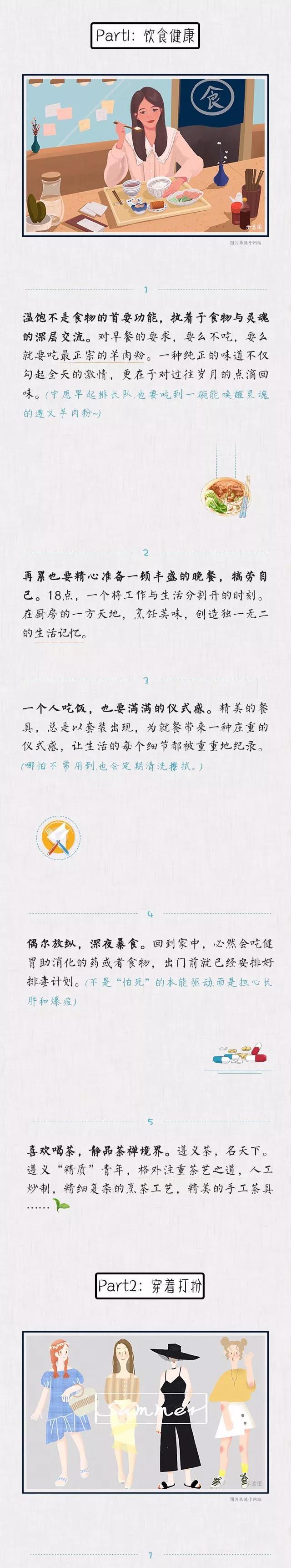 """融创·九棠府:遵义的""""精质""""青年 都有点高级的执念-中国网地产"""