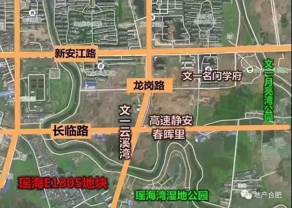 50296亿元竞得瑶海e1805号地块,楼面价5965.88元/平米,溢价率94.44%.