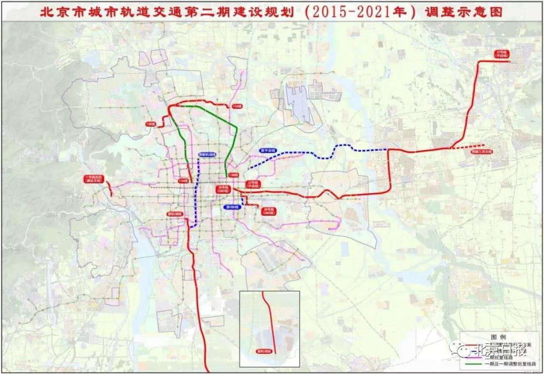 北京5条地铁规划调整,这些地方成最大受益区