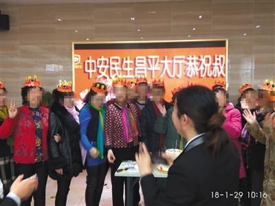 """中安民生""""以房养老""""骗局:涉非法集资 88人被刑拘-中国网地产"""