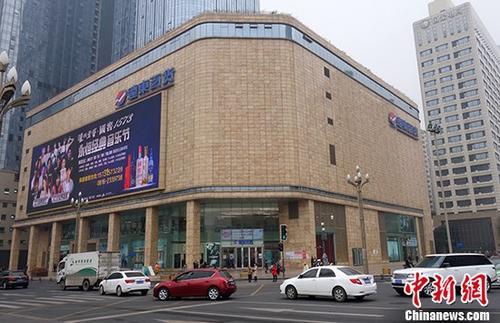 """商务部回应老牌百货商场""""闭店改造"""":正在升级归来 -中国网地产"""