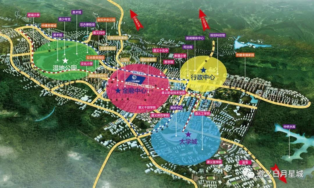 遵义日月星城: 32万㎡城市综合体6500元/㎡起 -中国网地产