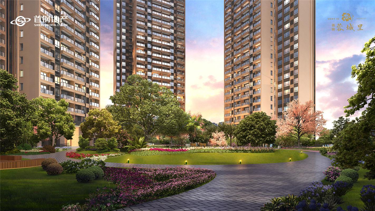首钢蓉城里已取得预售证,预计5月开始选房-中国网地产