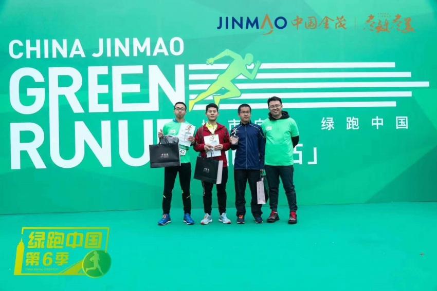 中国金茂——以绿跑影响城市 以生态引领人居-中国网地产