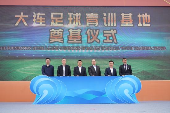 官宣!万达重返足球 重点转向青少年-中国网地产
