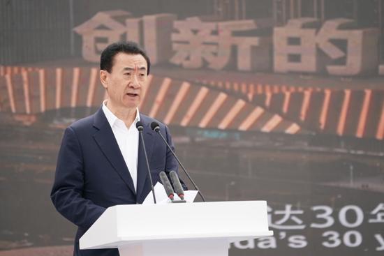 重磅官宣!王健林:万达同意接手一方足球俱乐部 重返大连足球-中国网地产