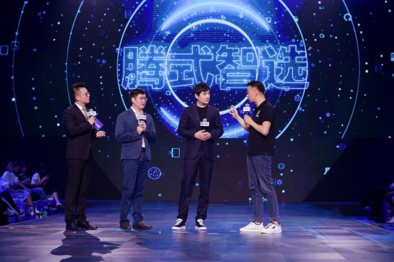 2019年58神奇日群星聚集 58同城、安居客三维构建安心选体系-中国网地产