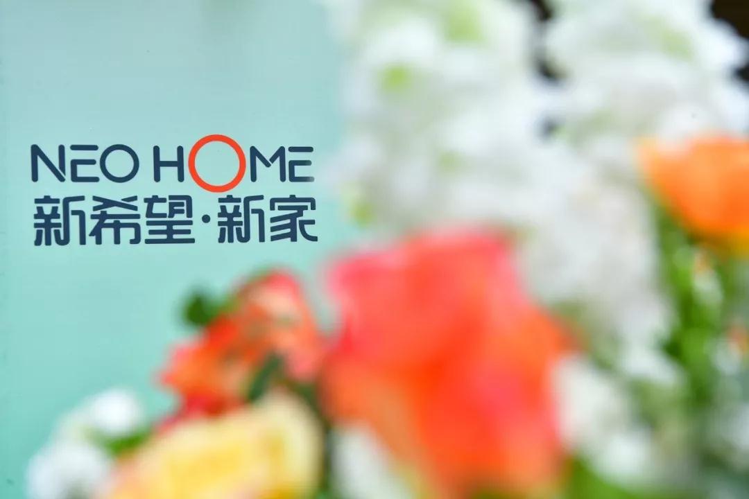 新希望•新家长租公寓品牌盛情开业-中国网地产