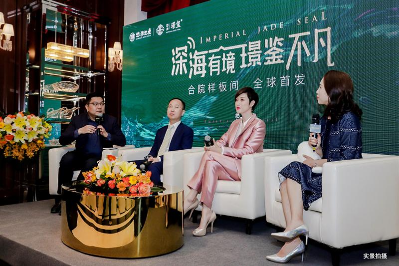 最美巨型海缸惊艳港姐 北京5000万量级合院新品入市