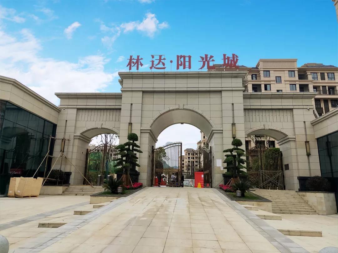绥阳林达阳光城:园林让生活回归诗意 让心沉醉于自然中 -中国网地产