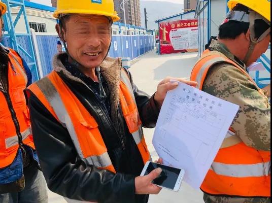   为38万工友免费体检 碧桂园在下一盘什么棋-中国网地产