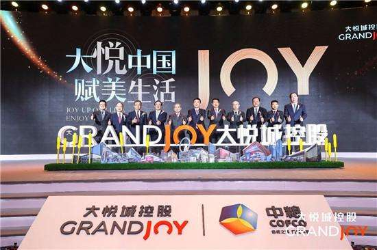 中粮地产重组更名后,大悦城控股在成都又有新动作-中国网地产