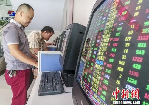 2019年定向降准第一步今日落地 对股市楼市有何影响?-中国网地产