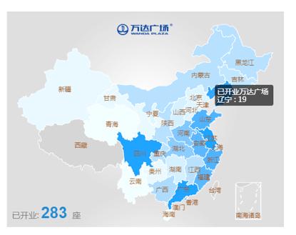 万达再跨山海关-中国网地产