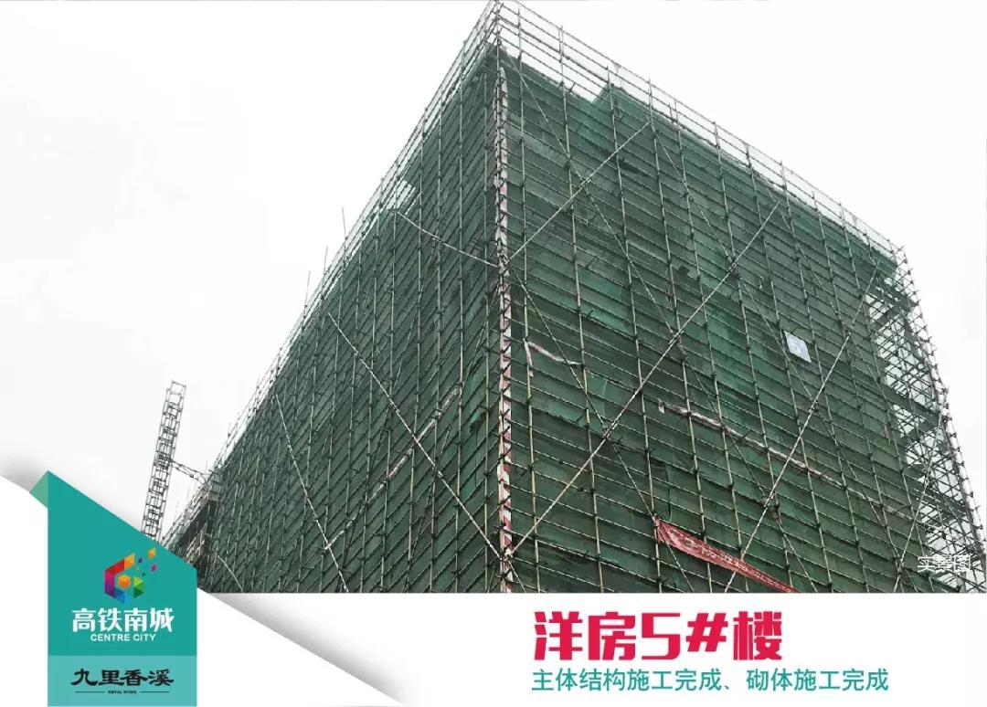 高铁南城工程进度丨让您的等待充满意义-中国网地产