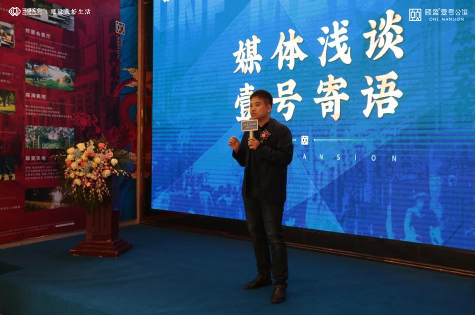 壹启新境|颐盛·壹号公馆2期新品说明会&新品样板间灼耀盛放-中国网地产
