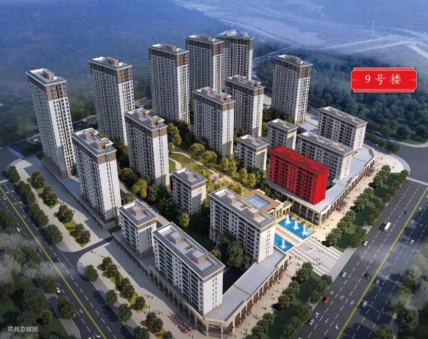 新城·金樾和山 | 9号洋房13号高层应市加推 全城认购-中国网地产