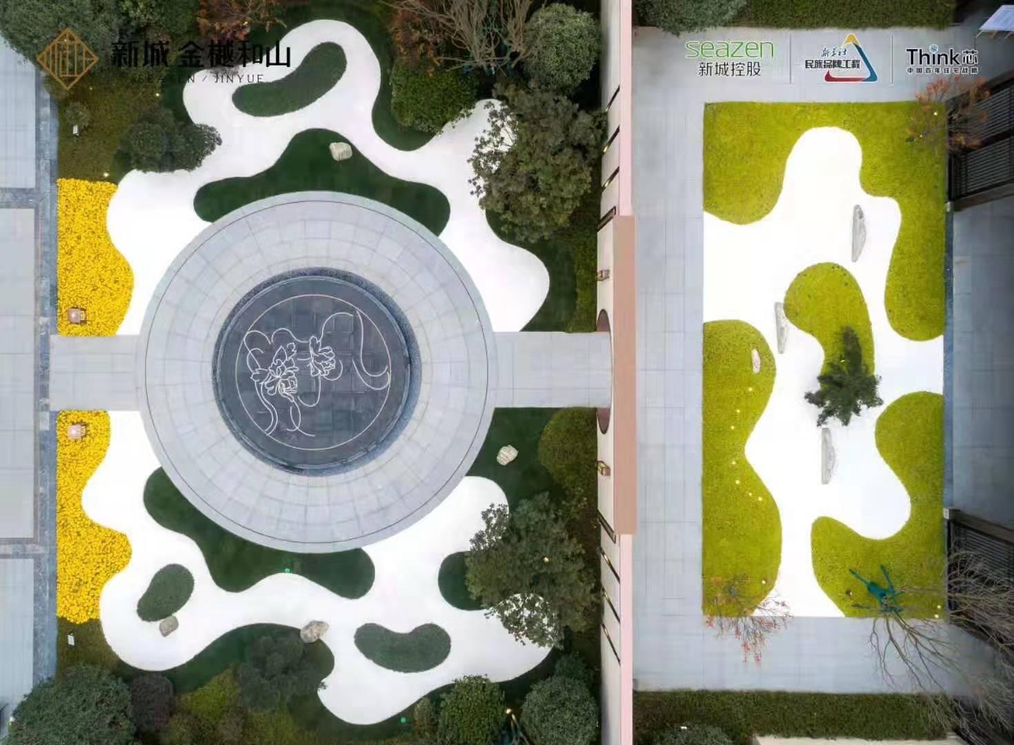 新城·金樾和山之园林篇:景观鉴赏-中国网地产