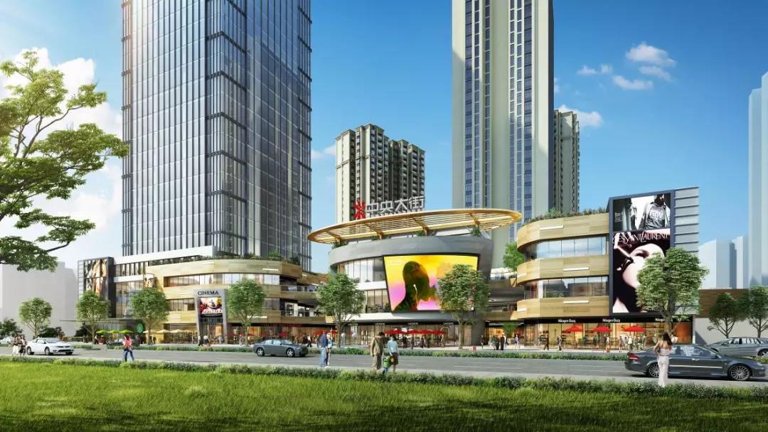 遵义中央大街·天誉:首期款7万起 限量38席 寓动五月-中国网地产