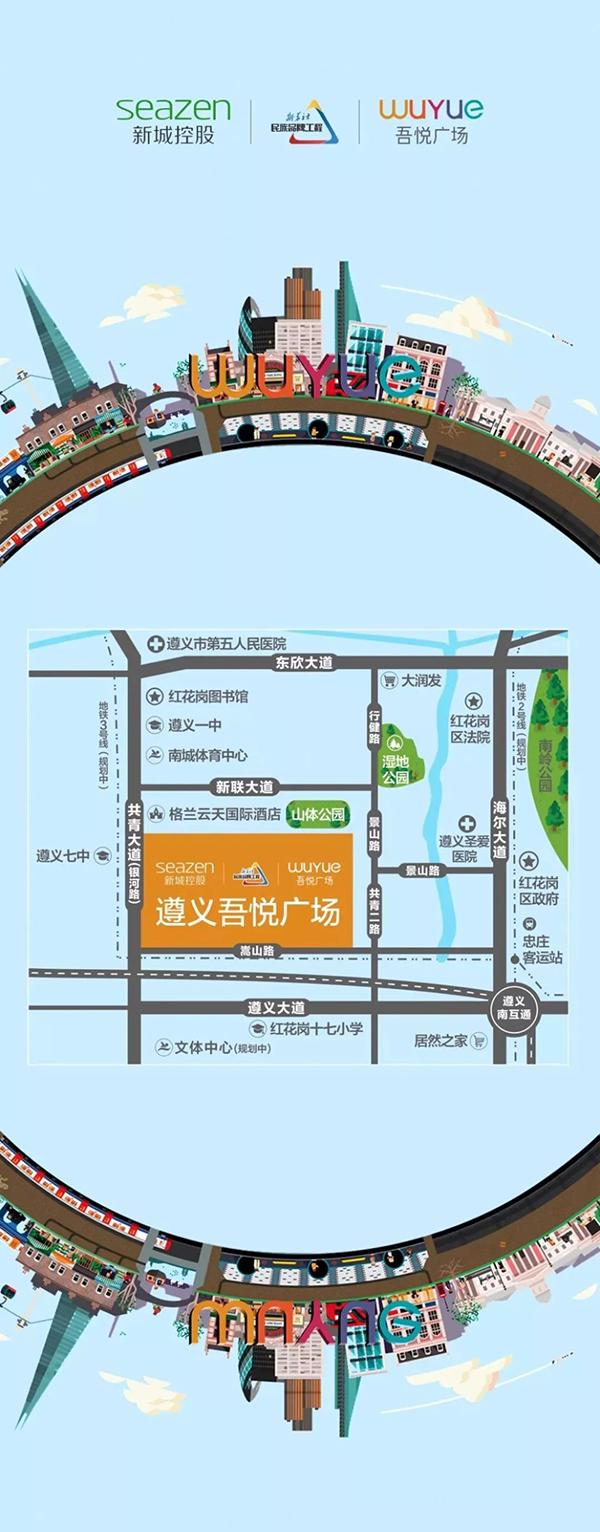 遵义吾悦广场住宅样板间华美绽放倒计时一天-中国网地产