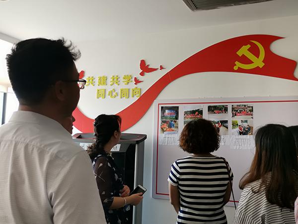 碧桂园:画好党建同心圆 构筑党建共同体-中国网地产