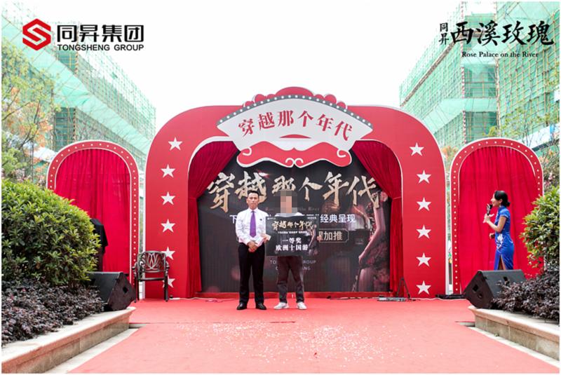 """西溪玫瑰下沉式风情商业街""""西溪里弄""""终揭开神秘面纱!-中国网地产"""