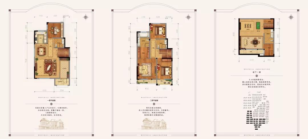 保利西山林语 给你更多生活想象空间-中国网地产
