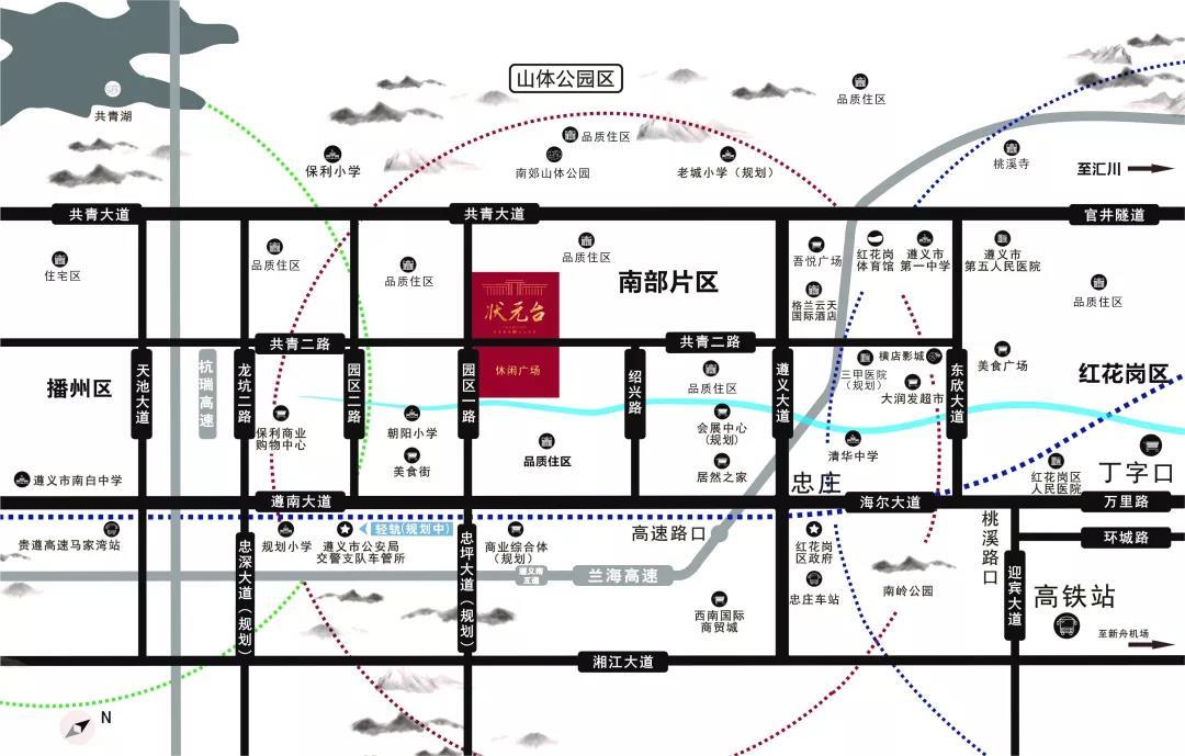 湘江地产·状元台 | 特惠认房活动全面启动-中国网地产