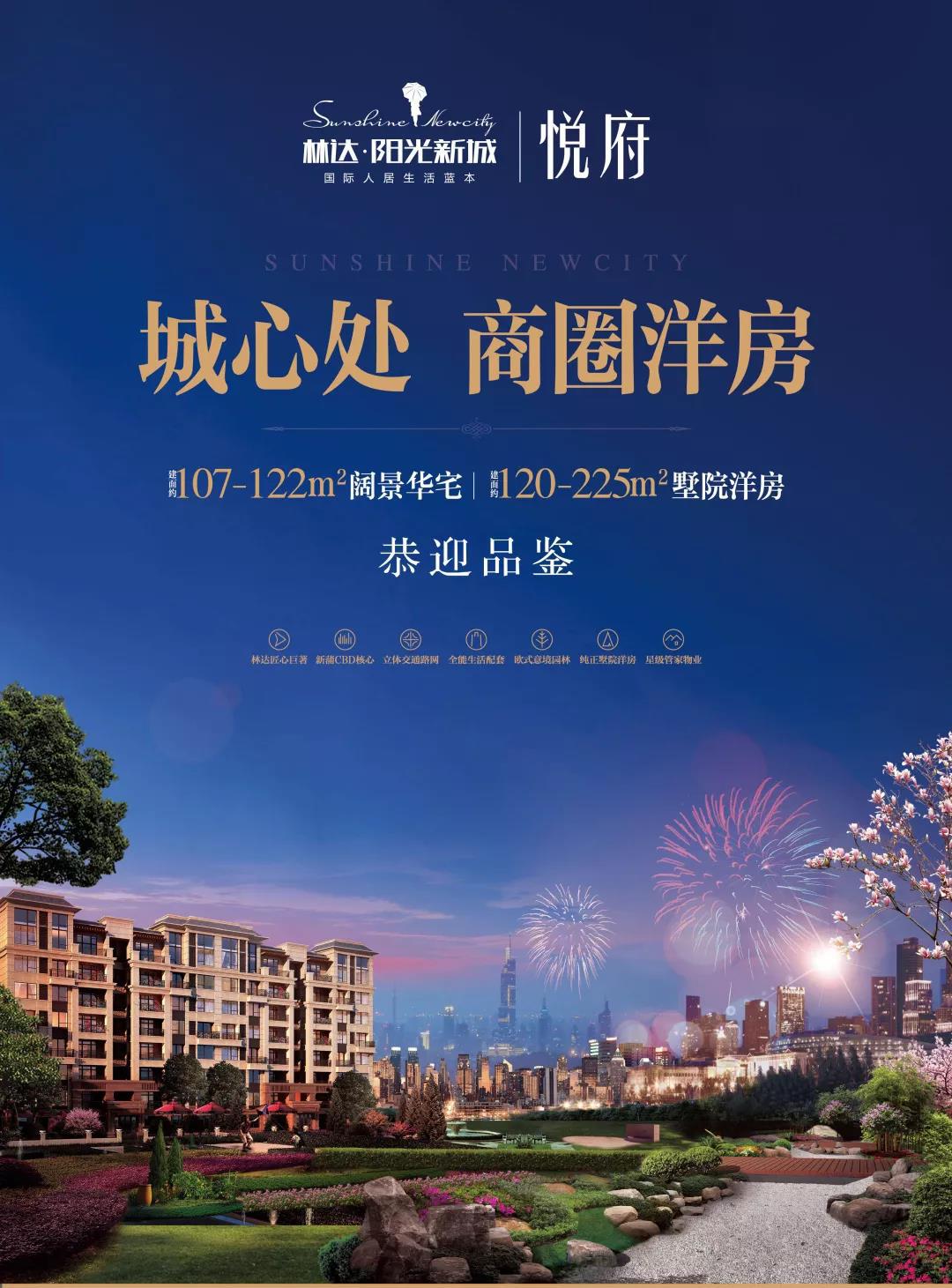 林达阳光新城 | 家里没书房 多款书房设计让你爱不释手-中国网地产